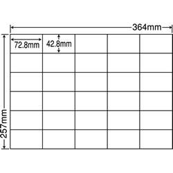 ナナ E30M シートカットラベル(コピー用ラベル)