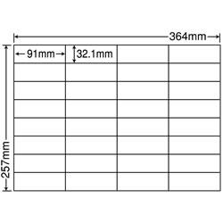 ナナ E32S シートカットラベル(コピー用ラベル)