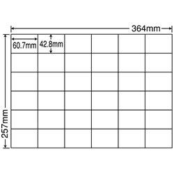 ナナ E36P シートカットラベル(コピー用ラベル)