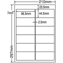 ナナ ETB210 シートカットラベル(ワープロ用ラベル)