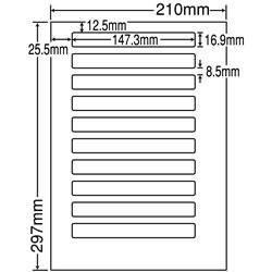 ナナ LDW10B シートカットラベル(ページプリンタ用ラベル)