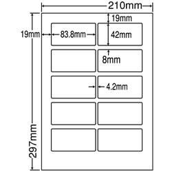 ナナ LDW10MH シートカットラベル(ページプリンタ用ラベル)