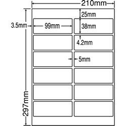 ナナ LDW12PK シートカットラベル(ページプリンタ用ラベル)