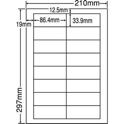 ナナ LDW16U シートカットラベル(マルチタイプ)