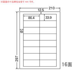 ナナ LDW16UF シートカットラベル(再剥離タイプ)