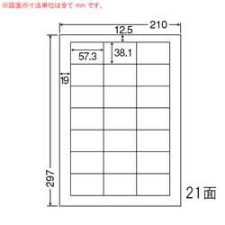 ナナ LDW21QF シートカットラベル(再剥離タイプ)