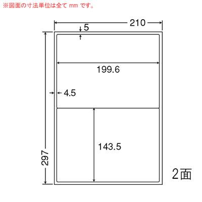 ナナ LDW2iB シートカットラベル(ページプリンタ用ラベル)