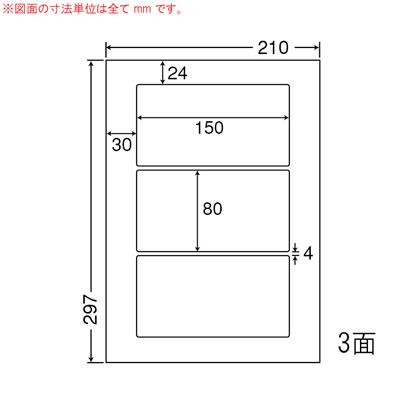ナナ LDW3GB シートカットラベル(ページプリンタ用ラベル)