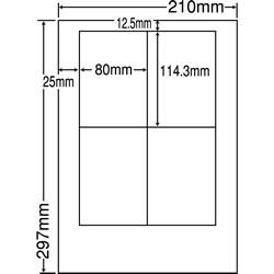 ナナ LDW4i シートカットラベル(ページプリンタ用ラベル)
