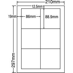 ナナ LDW6GB シートカットラベル(ページプリンタ用ラベル)
