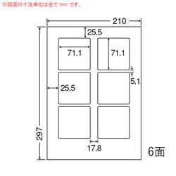 ナナ LDW6GF シートカットラベル(ページプリンタ用ラベル)