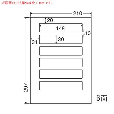 ナナ LDW6PB シートカットラベル(ページプリンタ用ラベル)