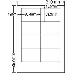 ナナ LDW8S シートカットラベル(ページプリンタ用ラベル)