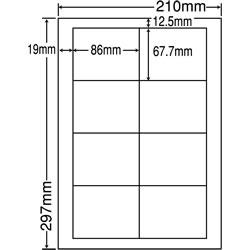 ナナ LDW8SB シートカットラベル(ページプリンタ用ラベル)