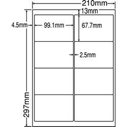 ナナ LDW8SE シートカットラベル(ページプリンタ用ラベル)