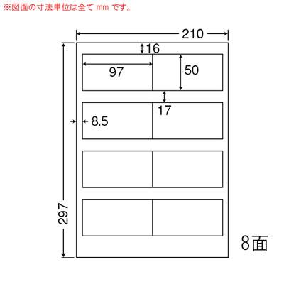 ナナ LDW8Si シートカットラベル(ページプリンタ用ラベル)