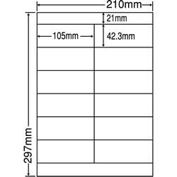 ナナ LDZ12P シートカットラベル(ページプリンタ用ラベル)
