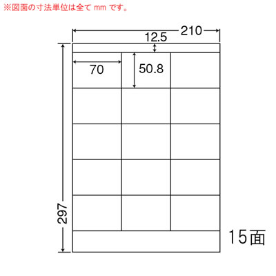 ナナ LDZ15M シートカットラベル(ページプリンタ用ラベル)