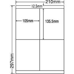 ナナ LDZ4i シートカットラベル(ページプリンタ用ラベル)