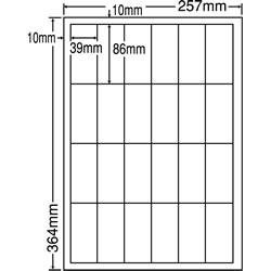 ナナ LEW24P シートカットラベル(ページプリンタ用ラベル)