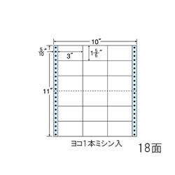 ナナ M10J 連続ラベル Mタイプ