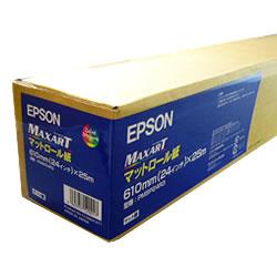 EPSON PMSP24R3 マットロール紙