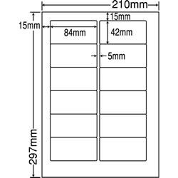 ナナ PSA210 シートカットラベル(ワープロ用ラベル)