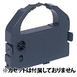 VP2500/3000用 サブカセット 汎用品