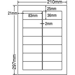 ナナ RIG210 シートカットラベル(ワープロ用ラベル)