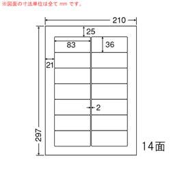 ナナ RIG210F シートカットラベル(ワープロ用ラベル)