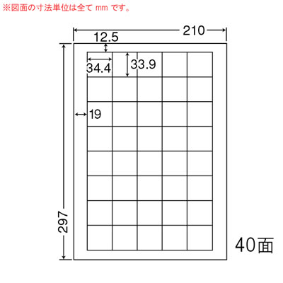 ナナ SCJ-15 光沢ラベル カラーインクジェット用 A4