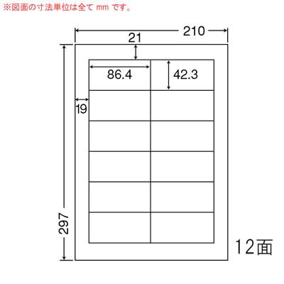 ナナ SCL-11 カラーレーザープリンタ用光沢ラベル