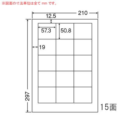 ナナ SCL-12 カラーレーザープリンタ用光沢ラベル