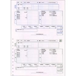 弥生 200029 大入袋給与ページプリンタ用紙 A4