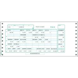 弥生 334006 給与明細書連続用紙封筒式