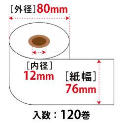 上質ロール W76mm×φ80mm×12mmコア 45k