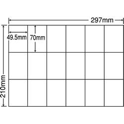ナナ C18P シートカットラベル(マルチタイプ)