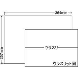 ナナ E1Z シートカットラベル(コピー用ラベル)
