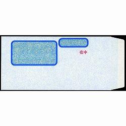 オービック MF-12 単票請求書窓付き封筒