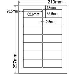 ナナ RIA210 シートカットラベル(ワープロ用ラベル)