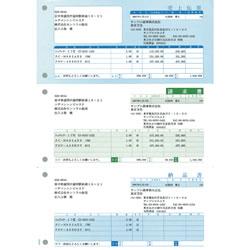 ソリマチ SR320 売上伝票