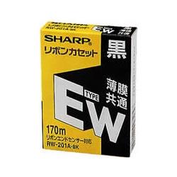 SHARP RW-201A-BK リボン 黒 純正