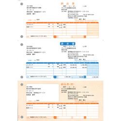 ソリマチ SR330 納品書A 3P
