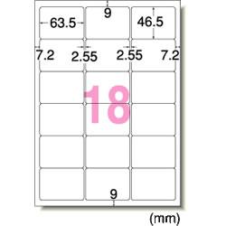 エーワン 28370 レーザープリンタラベル A4判18面