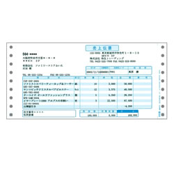 弥生 334203 売上伝票 連続用紙