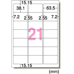 エーワン 28866 インクジェットプリンタラベル A4判21面