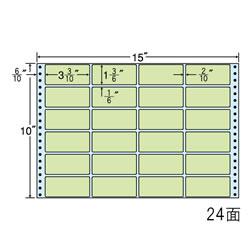 ナナ M15FG 連続ラベル カラーシリーズ グリーン