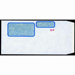 オービック MF-11 請求書窓付き封筒シール付