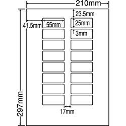 ナナ LDW16UE シートカットラベル(マルチタイプ)