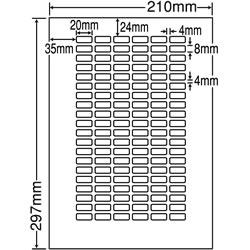 ナナ LDW120Y シートカットラベル(マルチタイプ)